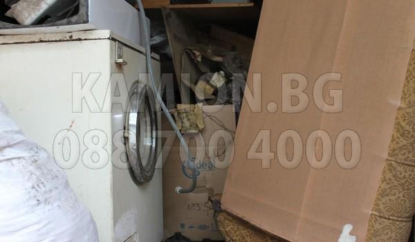 Почистване на апартамент - hamalski uslugi